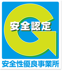 日本トラック協会