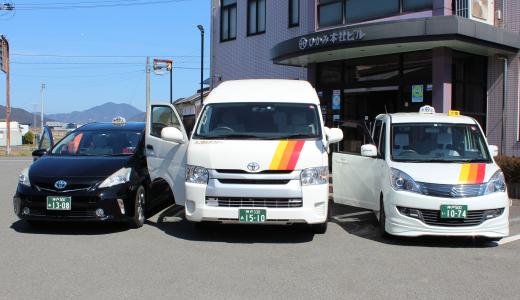 タクシー/小型・中型タクシー